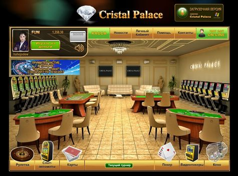 Казино кристал сайт. Онлайн казино Кристал Слот Crystal Slot.