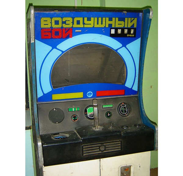 Новые игровые автоматы слоты онлайн – бесплатно, без.