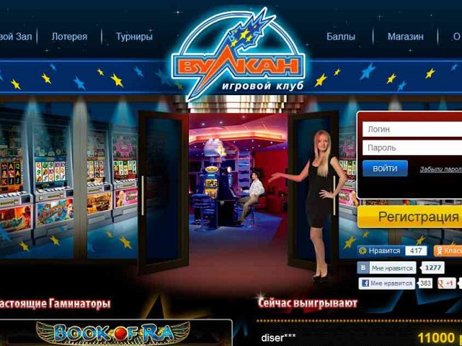 Бонусы казино онлайн бесплатно. Лучшие бонусы онлайн-казино.