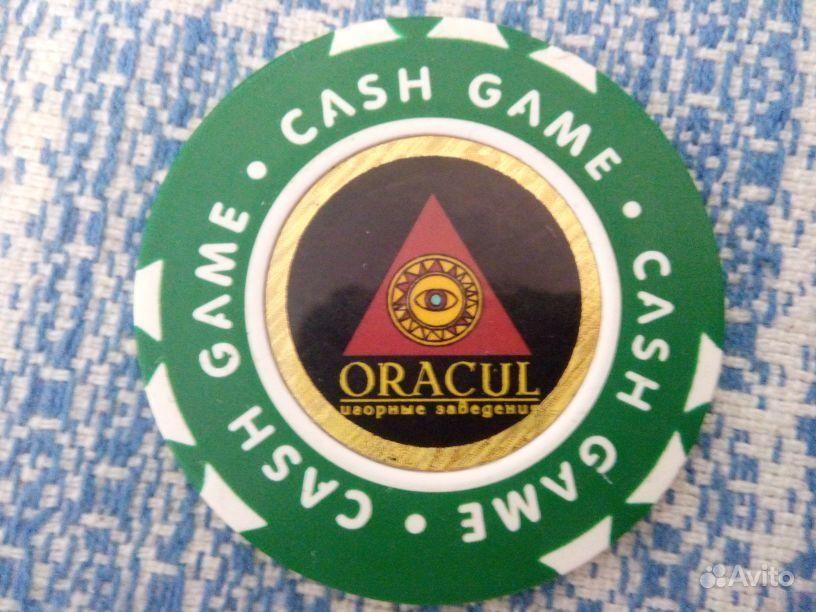 Официальный сайт казино Оракул Азов Сити