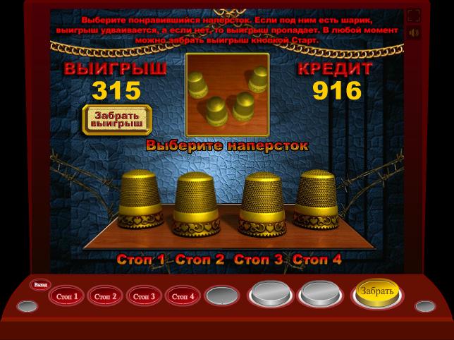 Победа игровой автомат - Слот лотерея
