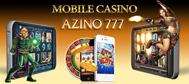 Вулкан игровые автоматы - Вулкан Платинум - онлайн казино