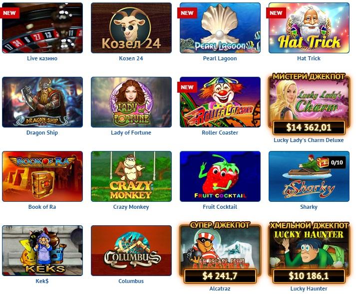 Онлайн игра 21 Очко на реальные деньги
