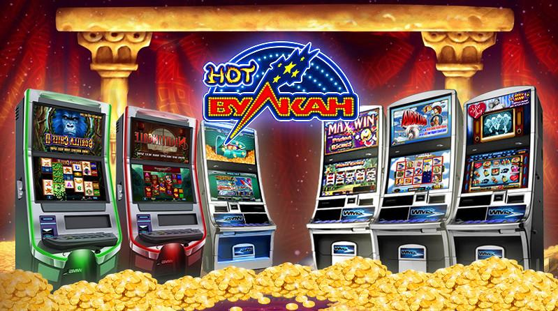 Демо игры Вулкан – играть бесплатно в онлайн казино