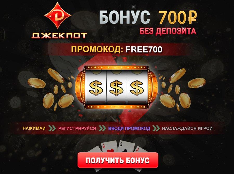 Игровые автоматы где дают деньги за