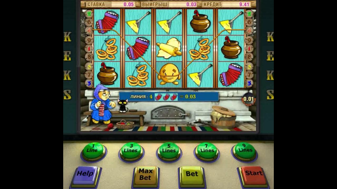 Автомат Bazar Базар онлайн без регистрации – играть на.