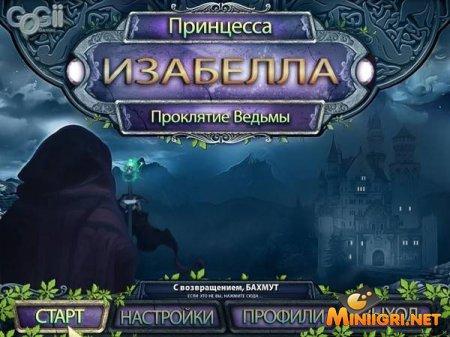 Игровой автомат Lucky Witch – Счастливая Ведьма в виртуальном.