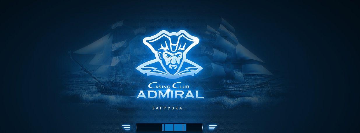 Игровые автоматы в казино Адмирал 777 –