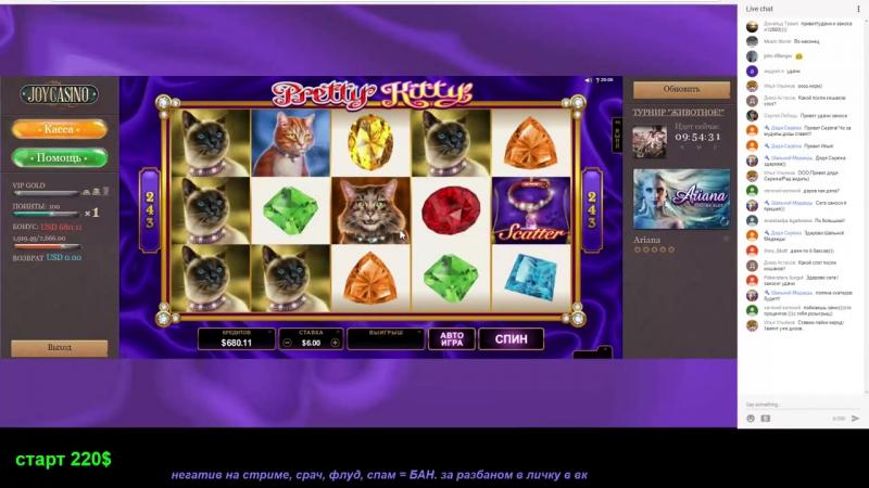 ДжойКазино Joycasino - официальный сайт играть онлайн