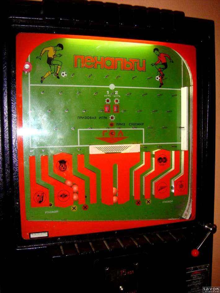 Игровой автомат Lucky Drink - играть без регистрации в Черти