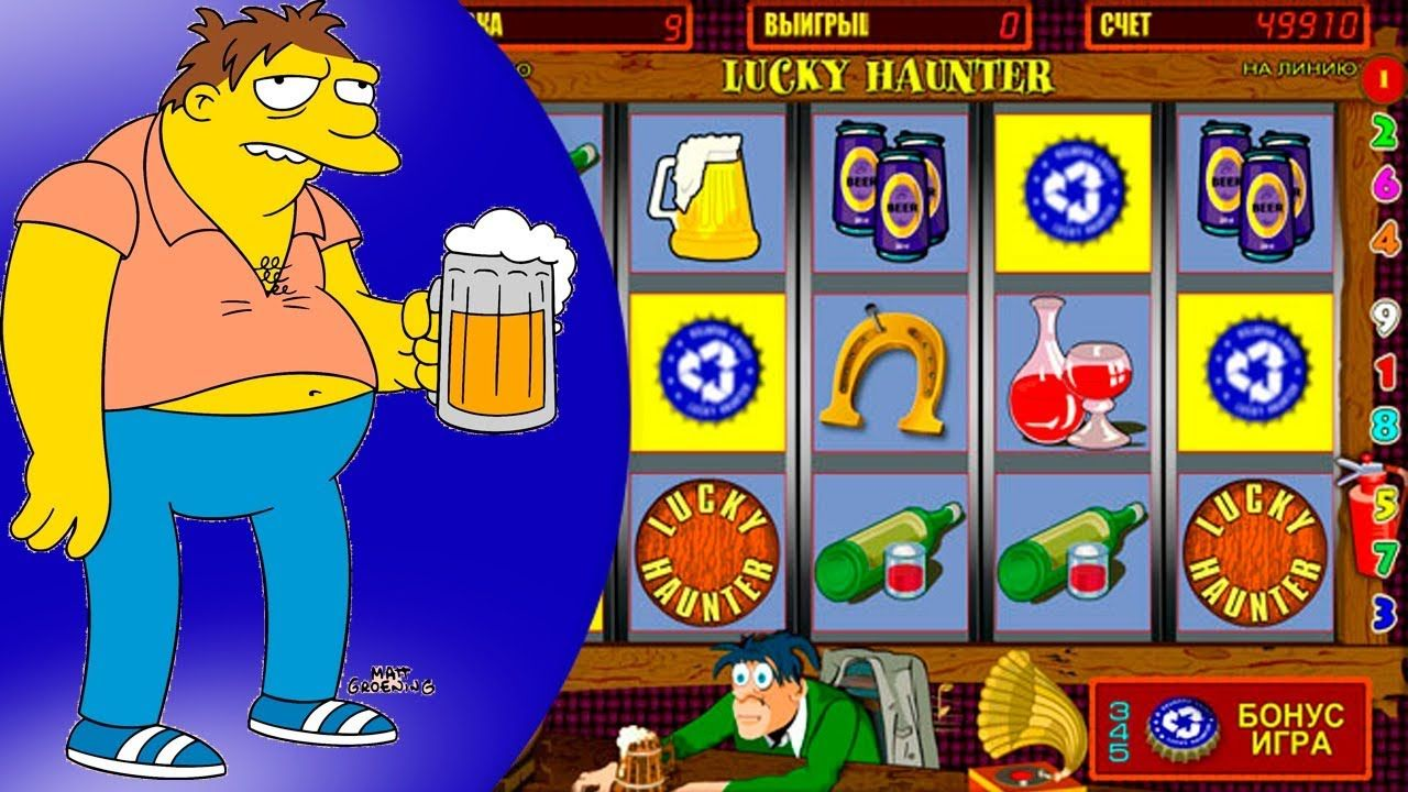Скачать игровой автомат пробки на телефон. Секреты казино.