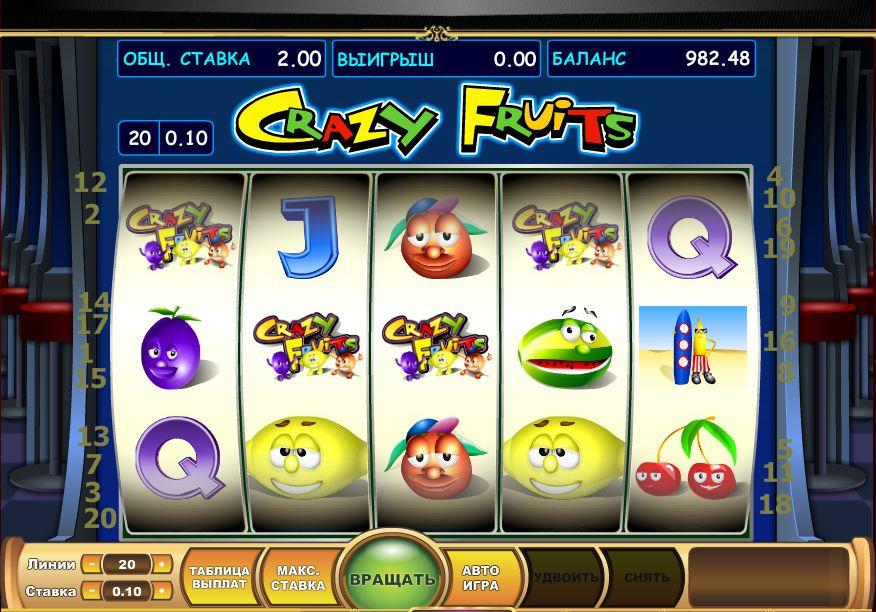 Columbus Игровые автоматы играть онлайн бесплатно без регистрации